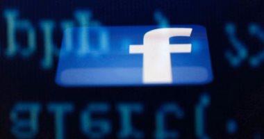 فيس بوك تطلق تقنية التعرف على الوجه للمستخدمين