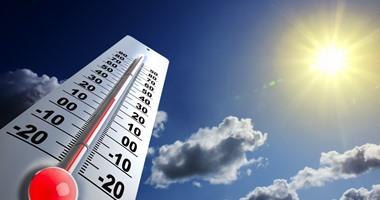 الأرصاد: انخفاض ملحوظ فى درجات الحرارة غدا.. والعظمى بالقاهرة 24 درجة
