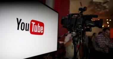 عودة موقع يوتيوب وخدمات جوجل للعمل بعد تعطلها لعدة دقائق
