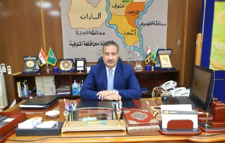 اورمان المنوفيه: تنظيم معرض للأثاث المنزلي والأجهزة الكهربائية بالمجان