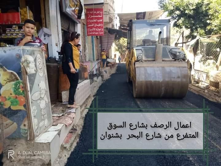 محافظ المنوفية: يشدد على المتابعات الميدانية لأعمال التطوير والرصف بكافة المراكز